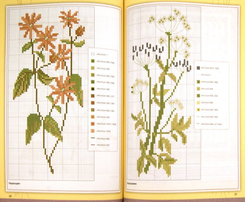 Иллюстрация 1 из 5 для Квилт, вышитый крестом: Оригинальные проекты и новая техника - Кэрол Филлипсон   Лабиринт - книги. Источник: Лабиринт
