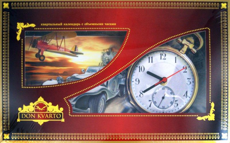 """Иллюстрация 1 из 2 для Квартальный календарь """"Ретро"""" с часами 2012 год   Лабиринт - сувениры. Источник: Лабиринт"""
