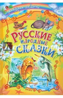 Spirit migration ранобэ на русском читать