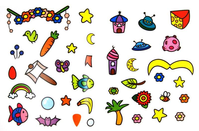 Иллюстрация 1 из 7 для Карнавал. Дорисуй, раскрась, наклей!   Лабиринт - книги. Источник: Лабиринт