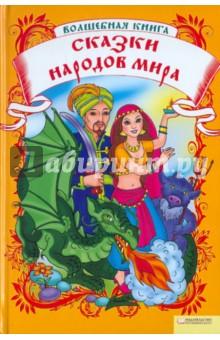 Байки лафонтена читати українською
