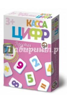 Касса цифр на магнитах. Простая арифметика (01325)Цифры на магнитах<br>Простая арифметика - это вспомогательный материал, рассчитанный на родителей, педагогов и воспитателей для обучения ребенка счету.<br>В комплект входит: 72 карточки, магнитная лента.<br>Возраст: 3+<br>