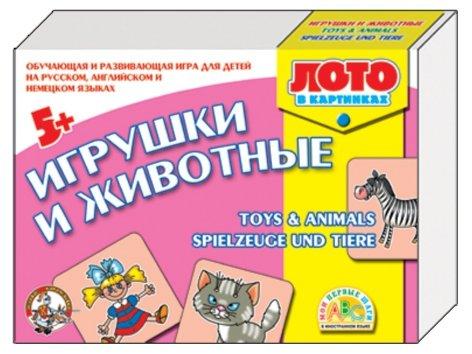 """Иллюстрация 1 из 21 для Лото на английском, немецком языке. """"Игрушки и животные"""" (01150)   Лабиринт - игрушки. Источник: Лабиринт"""