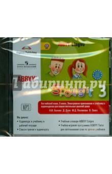 Английский в фокусе. 3 класс. Электронное приложение ABBYY Lingvo. ФГОС (CDmp3)