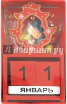 """Украшение новогоднее деревянное """"Новогодний календарь"""" (22330)"""