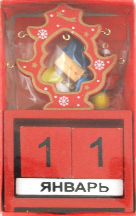 """Иллюстрация 1 из 6 для Украшение новогоднее деревянное """"Новогодний календарь"""" (22330)   Лабиринт - сувениры. Источник: Лабиринт"""
