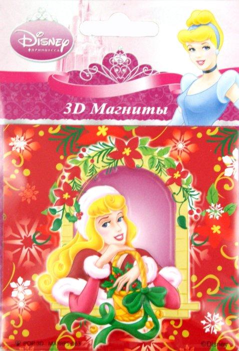 """Иллюстрация 1 из 6 для 3D магнит """"Принцессы"""" зимний (320006)   Лабиринт - сувениры. Источник: Лабиринт"""