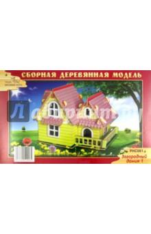 Загородный домик 1 (PHC061)