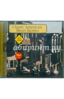 Классические американские новеллы (CDmp3)