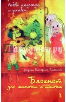 http://img2.labirint.ru/books/305252/big.jpg