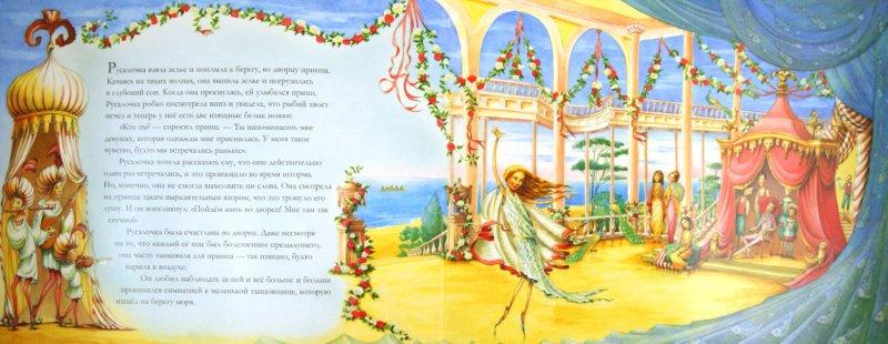 Иллюстрация 1 из 7 для Русалочка. Волшебная раковина - Пиротта, Пиблс   Лабиринт - книги. Источник: Лабиринт
