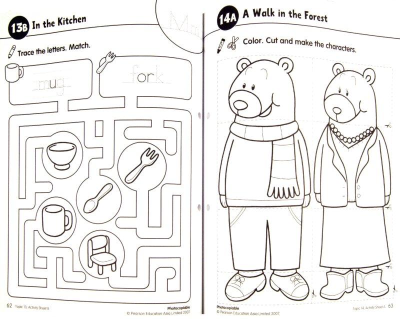 Иллюстрация 1 из 14 для Longman Young Children's Picture Dictionary. Activity Resource Book | Лабиринт - книги. Источник: Лабиринт