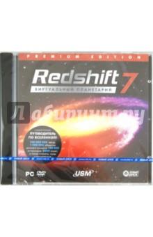 Redshift 7 Премиум (DVDpc)Детские энциклопедии<br>Совершенно новый выпуск легендарного интерактивного планетария! Redshift 7 Премиум станет для вас самым надежным гидом по безграничным просторам космоса. Сияющая панорама Млечного Пути, фотореалистичная графика и потрясающий трехмерный полет за пределы нашей Галактики - лучший способ превратить изучение основ астрономии в невероятное и захватывающее путешествие. <br>Используйте новые возможности, в том числе управление телескопом и работу с джойстиком. Совершите более сотни мультимедийных туров и создайте собственные космические маршруты. Получите онлайновый доступ к проектам Digital Sky Survey и Google Maps. А благодаря видеороликам и анимации манящее ночное небо станет намного ближе! <br>Особенности продукта:<br>Новые особенности: <br>Реалистичная трехмерная модель нашей Галактики и впечатляющие полеты <br>Более ста миллионов звезд, планет и других космических тел <br>Экзопланеты и карликовые планеты <br>Новые панорамы горизонтов Земли, Луны и Марса <br>Прямой доступ к онлайн-каталогу звезд USN0-B1.0 и базам данных SIMBAD и SOHO <br>Продвинутые интерактивные инструменты для ваших исследований <br>Возможность обмениваться космическими маршрутами на сайте www.redshift-live.com. <br>Дополнительные особенности: <br>Инструменты слежения и визуализации; астероиды, кометы и метеоритные дожди <br>Планировщик наблюдений на выбранную дату <br>Создание уникальных интерактивных галактических туров <br>Точные алгоритмы вычисления положений небесных тел <br>Системные требования:<br>Операционная система Microsoft® Windows® XP SP2/Vista/7 <br>Процессор Pentium® 4 2,4 ГГц или аналогичный Athlon® 64™ <br>512 МБ оперативной памяти <br>1 ГБ свободного места на жестком диске <br>3D-видеоадаптер с памятью 128 МБ, совместимый с DirectX® 9.0с (Nvidia® GeForce™ 6600 или ATI® Radeon™ X1300) <br>Звуковое устройство, совместимое с DirectX® 9.0с <br>Устройство для чтения DVD-дисков<br>