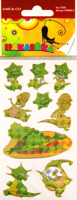 Иллюстрация 1 из 4 для Набор лазерных наклеек с обводкой (S11004A-C) | Лабиринт - игрушки. Источник: Лабиринт