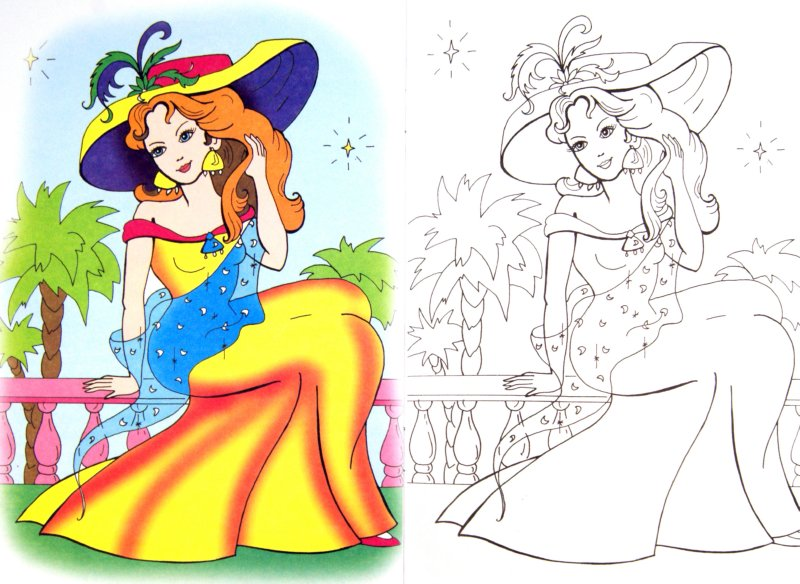 Иллюстрация 1 из 19 для Принцессы на прогулке | Лабиринт - книги. Источник: Лабиринт