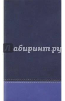 Еженедельник карманный-2012, синий + фиолетовый (72134073)