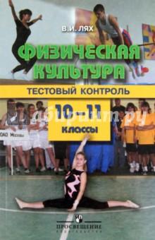 Читать книгу русский транзит i