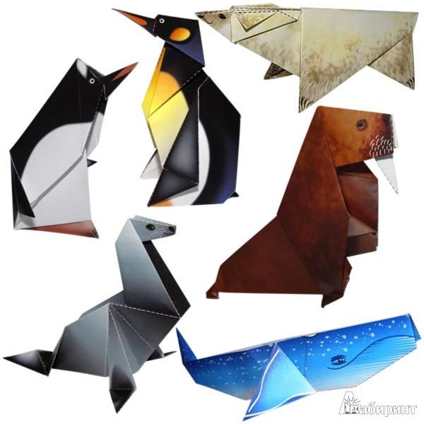 Иллюстрация 1 из 2 для Полюса (оригами) (АБ 11-305) | Лабиринт - игрушки. Источник: Лабиринт