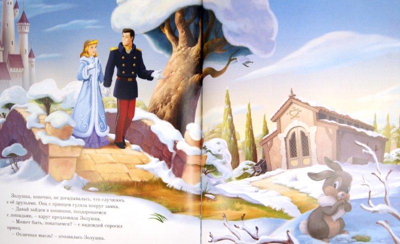 Иллюстрация 1 из 13 для Принцессы. Волшебная история. Приключения в 3D | Лабиринт - книги. Источник: Лабиринт