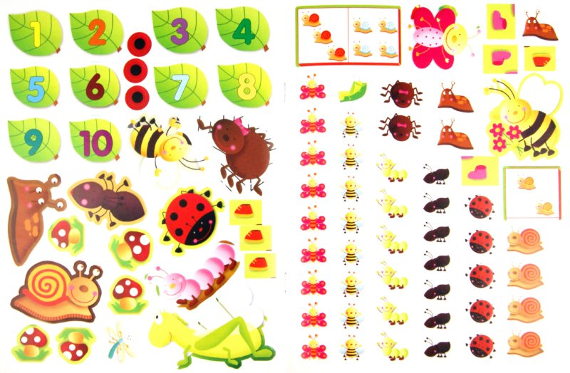 Иллюстрация 1 из 6 для Учусь считать до 10. Для детей от 4 лет | Лабиринт - книги. Источник: Лабиринт