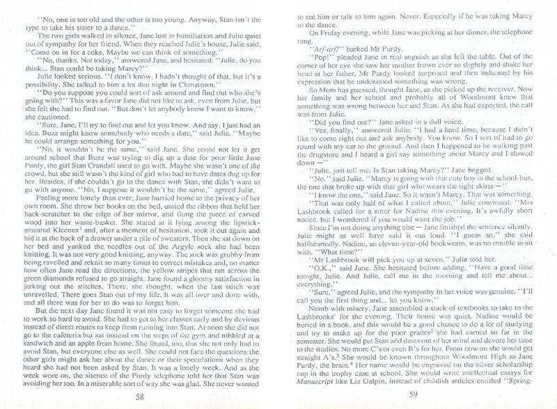 Иллюстрация 1 из 14 для Fifteen - Беверли Клиари   Лабиринт - книги. Источник: Лабиринт