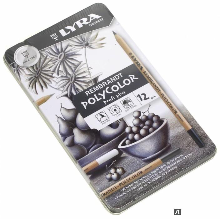 Иллюстрация 1 из 4 для Набор карандашей для черно-белого рисования 12 штук, в металлической коробке (L2001122) | Лабиринт - канцтовы. Источник: Лабиринт