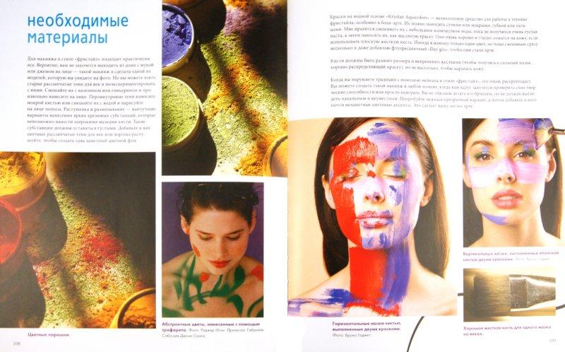 Иллюстрация 1 из 21 для Макияж. Искусство красоты - Линда Мейсон   Лабиринт - книги. Источник: Лабиринт