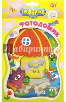 "Фоторамка ""Крош и Ежик"" для фото 9х13 см (TM-PFR-01)"