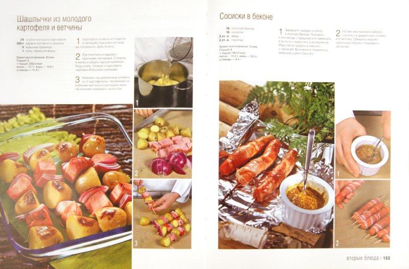 Иллюстрация 1 из 9 для Школа Гастронома. Быстрые рецепты | Лабиринт - книги. Источник: Лабиринт
