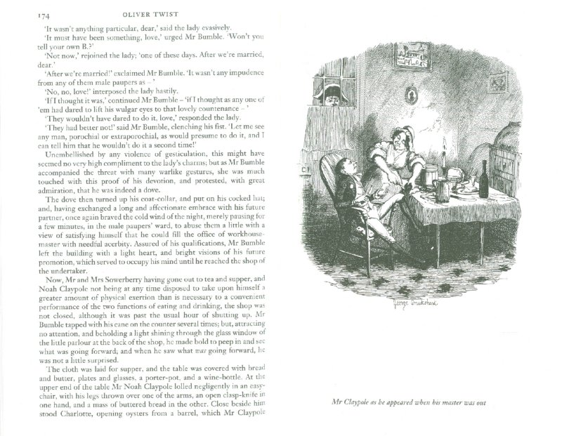 Иллюстрация 1 из 11 для Oliver Twist - Charles Dickens | Лабиринт - книги. Источник: Лабиринт