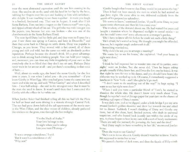 Иллюстрация 1 из 22 для The Great Gatsby - F.Scott Fitzgerald   Лабиринт - книги. Источник: Лабиринт