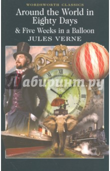 Around the World in Eighty Days &amp; Five WeeksХудожественная литература на англ. языке<br>Jules Verne (1828-1905) possessed that rare storyteller`s gift of being able to present the far-fetched and the downright unbelievable in such a way as effortlessly to inspire his reader`s allegiance and trust. This volume contains two of his best-loved yarns, chosen from among the sixty-four titles of Les Voyages extraordinaires, Verne`s pioneering contribution to the canon of modern Science Fiction. Around the World in Eighty Days (1873) relates the hair-raising journey made as a wager by the Victorian gentleman Phileas Fogg, who succeeds - but only just! - in circling the globe within eighty days. The dour Fogg`s obsession with his timetable is complemented by the dynamism and versatility of his French manservant, Passepartout, whose talent for getting into scrapes brings colour and suspense to the race against time. Five Weeks in a Ballaon (1863) was Verne`s first novel. It documents an apocryphal jaunt across the continent of Africa in a hydrogen balloon designed by the omniscient, imperturbable and ever capable Dr Fergusson, the prototype of the Vernian cerebral adventurer.<br>Издание на английском языке.<br>