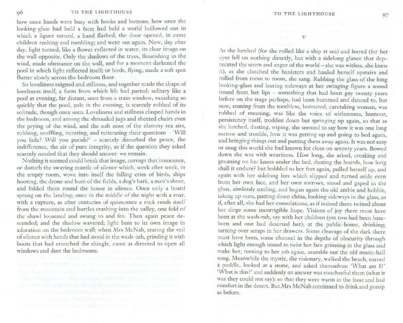 Иллюстрация 1 из 7 для To the Lighthouse - Virginia Woolf   Лабиринт - книги. Источник: Лабиринт
