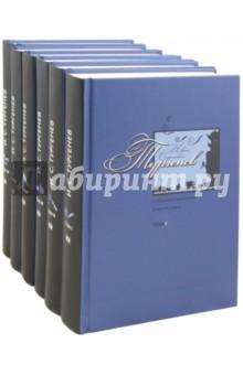 Собрание сочинений в 6 томах от Лабиринт