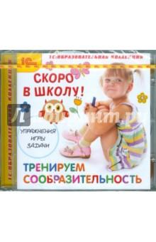 ����� � �����. ��������� ����������������� (CD) 1�