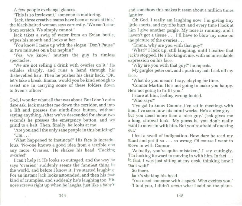 Иллюстрация 1 из 7 для Can You Keep a Secret? - Sophie Kinsella   Лабиринт - книги. Источник: Лабиринт