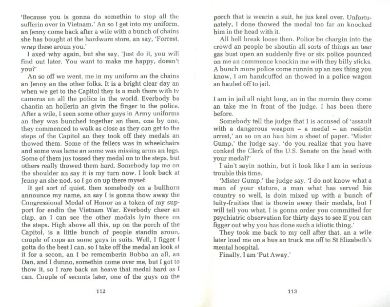 Иллюстрация 1 из 13 для Forrest Gump - Winston Groom | Лабиринт - книги. Источник: Лабиринт