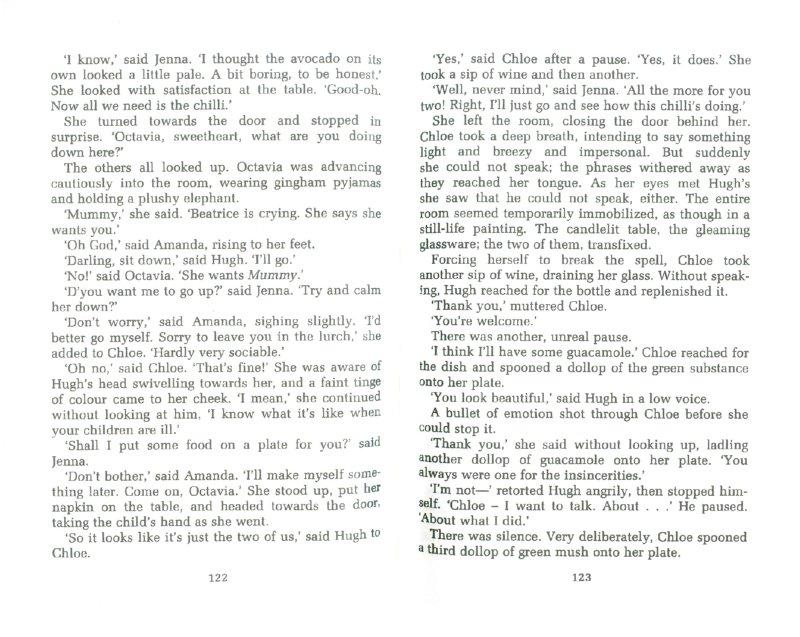 Иллюстрация 1 из 5 для Sleeping Arrangements - Sophie Kinsella   Лабиринт - книги. Источник: Лабиринт