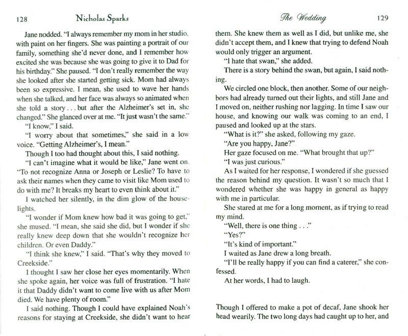 Иллюстрация 1 из 17 для The Wedding - Nicholas Sparks | Лабиринт - книги. Источник: Лабиринт