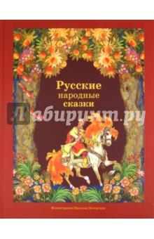 Иван царевич и серый волк маша и