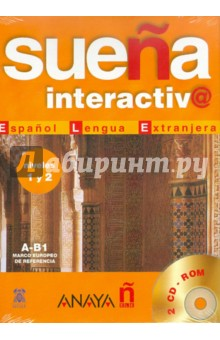 Suena Interactiva 1 Nivel Inicial (1 y 2) (2CD)