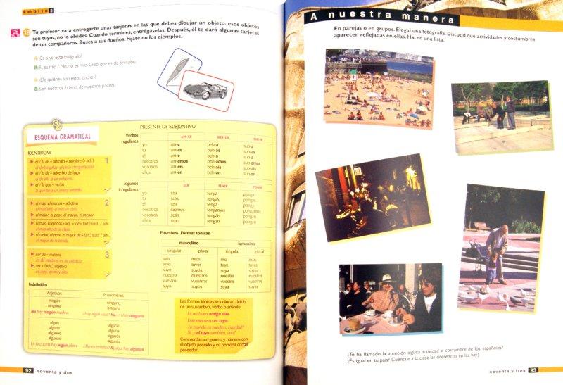 Иллюстрация 1 из 15 для Suena 1 Libro del Alumno (+2CD) - Martinez, Canales, Sacristan, Cruz | Лабиринт - книги. Источник: Лабиринт