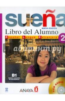 Suena 2. Libro del Alumno (+CD)