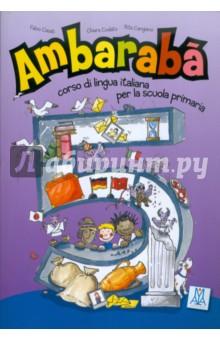 Ambaraba 5. Libro bello studente