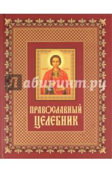 Сценарий праздника дня библиотек для читателей