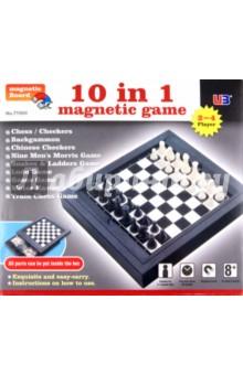 Настольная игра Шахматы магнитные 10 в 1 (7110H)