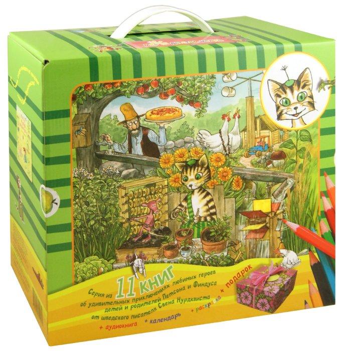 Иллюстрация 1 из 4 для Подарочный чемоданчик (комплект) 2012 - Свен Нурдквист   Лабиринт - книги. Источник: Лабиринт