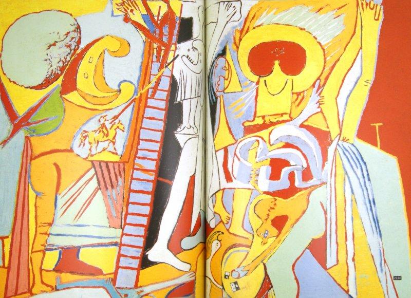 """Иллюстрация 1 из 2 для WAM № 7 """"Измерение времени""""   Лабиринт - книги. Источник: Лабиринт"""