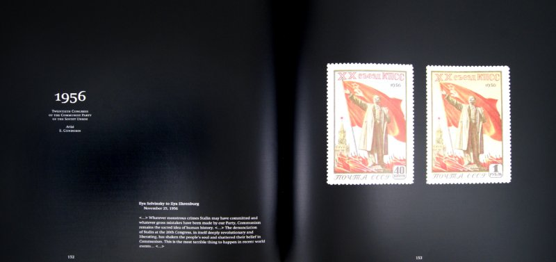Иллюстрация 1 из 3 для Почта СССР (Марки) № 30/31 USSR Post: History in Stamps and Letters | Лабиринт - книги. Источник: Лабиринт