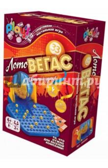 Настольная игра Лото-Вегас (202007)